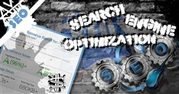 SEO - Search Engine Optimization Service Article Image